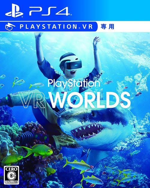 PlayStation VR WORLDS(VR専用) - ソニー・インタラクティブエンタテインメント